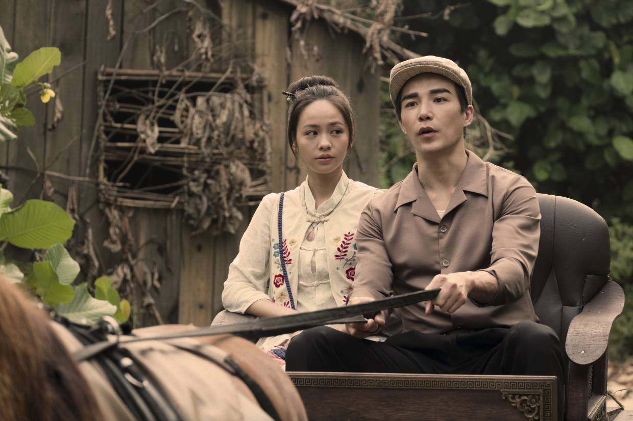 Ludi Lin & Huang Peijia The Ghost Bride