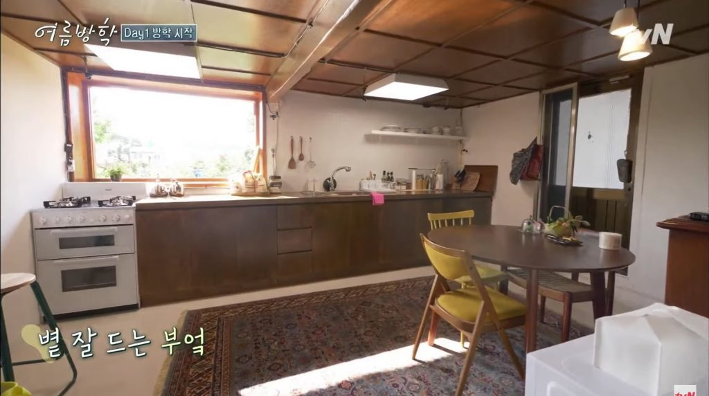 Park Seo Joon Lawat